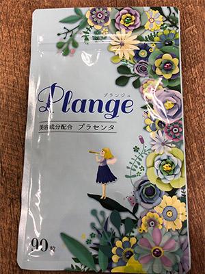 プランジュの袋
